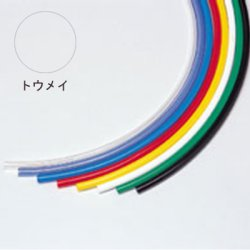 画像1: U2チューブ U2-4-6X4 トウメイ 100M