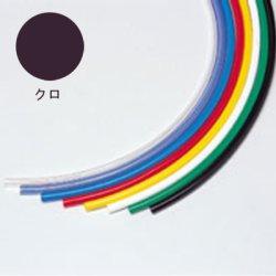 画像1: U2チューブ U2-4-8X5 クロ 100M